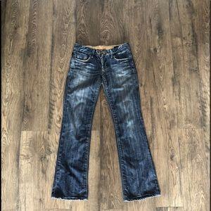 VIGOSS STUDIO distressed jeans
